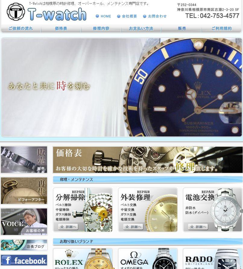 premium selection 85eb0 84940 優良】神奈川県相模原市のオメガの時計修理・オーバーホール ...